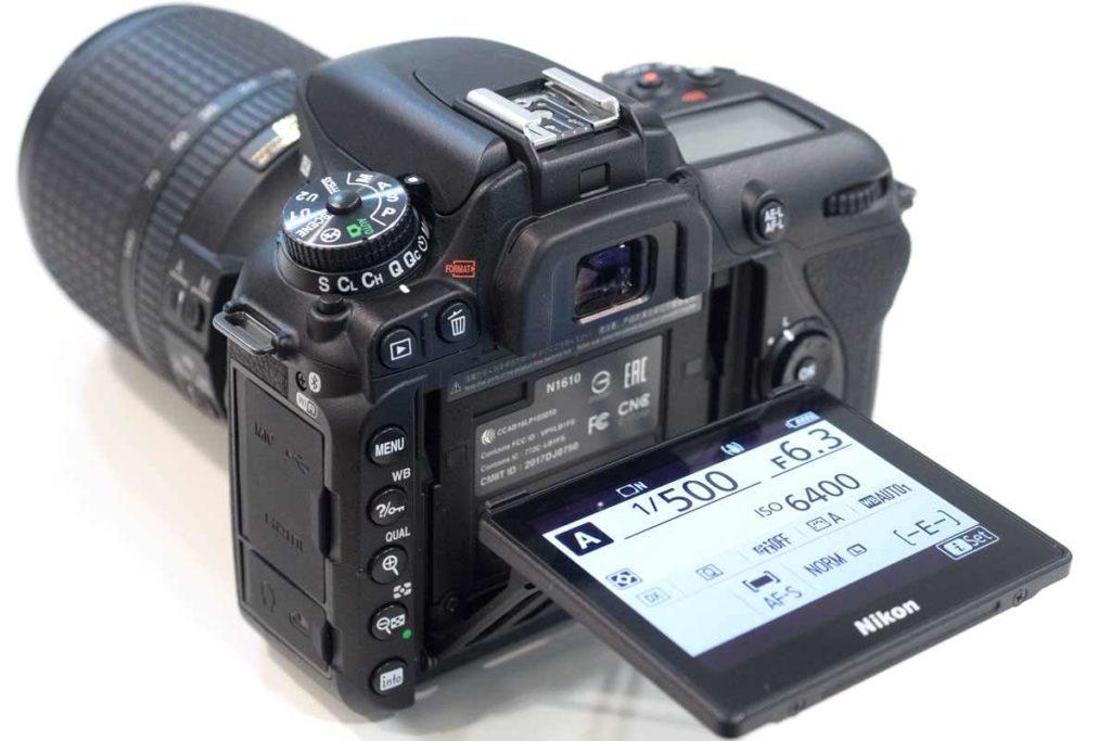 review D7500